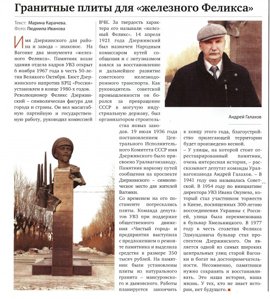 феликс галахов1