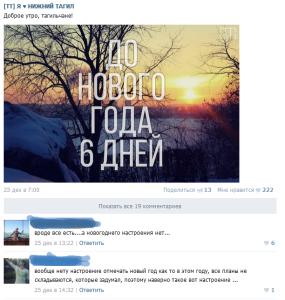 2015-01-20 01-39-28 Скриншот экрана