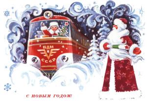 95854489_large_card_train