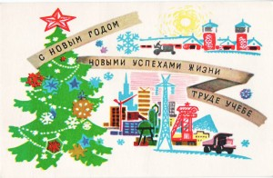 new-year-2011-1105