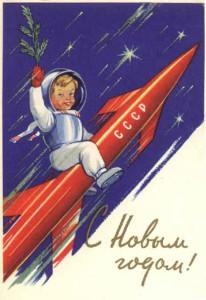 s-novim-godom-raketa4-sssr