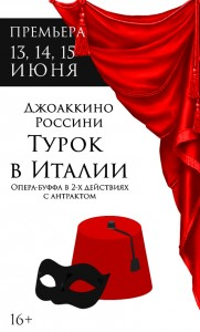 Turok4.jpg