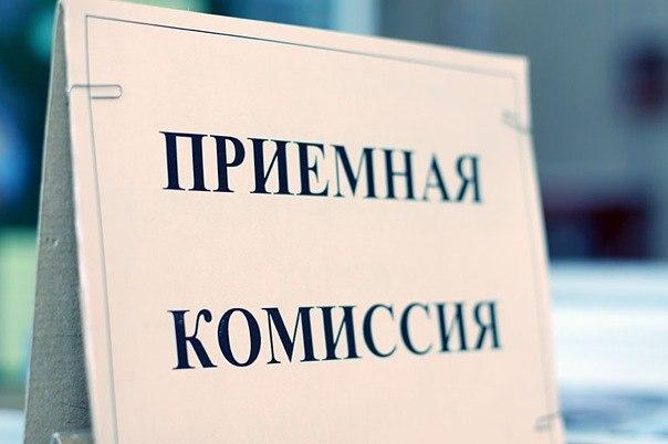 priemnaya_komissiya_27032014