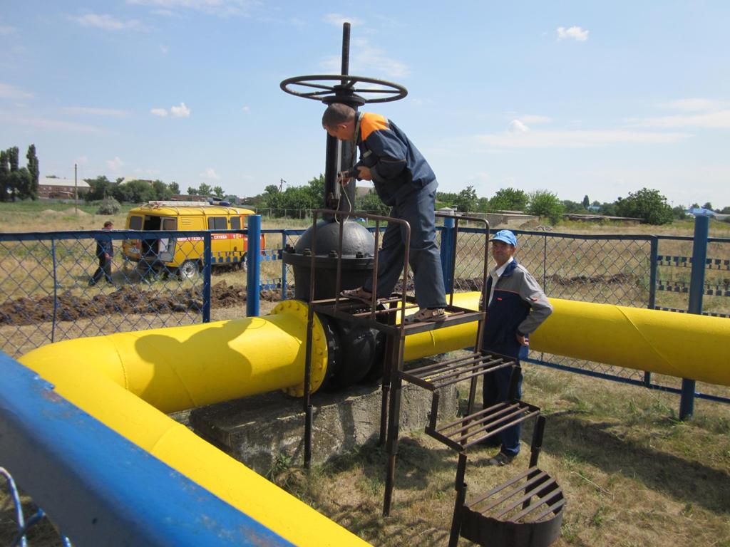 штукатурка газпром газораспределение ростов-на-дону картинки выразил
