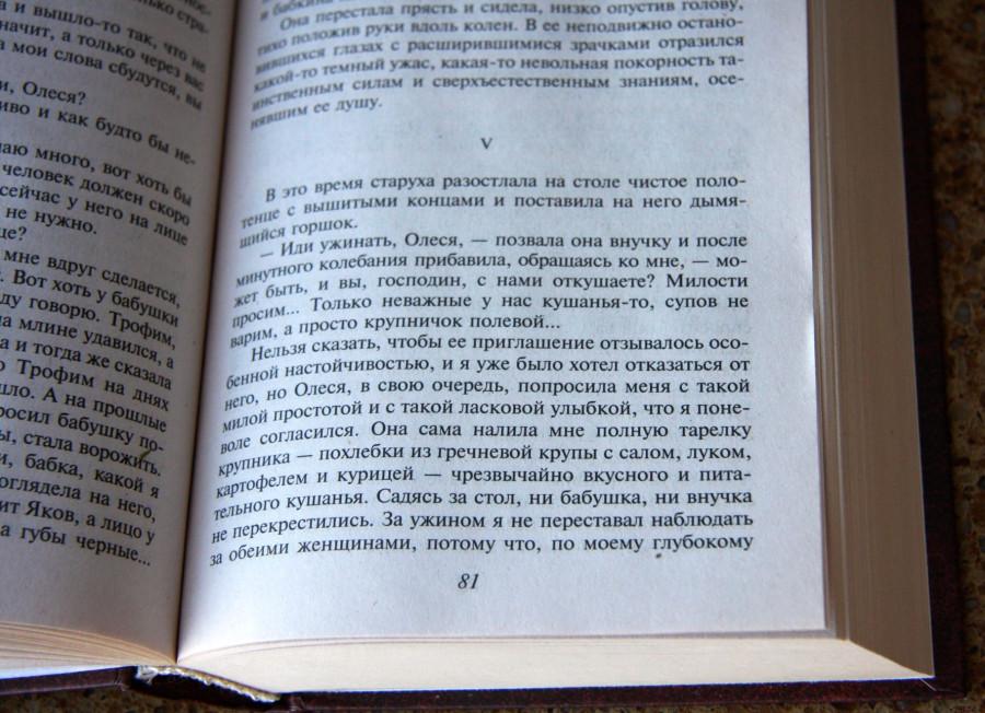 крупник книга1