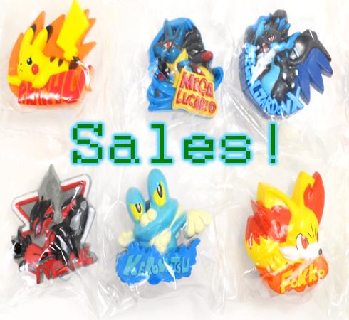 salesban3