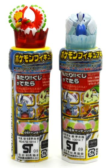 candyfigs