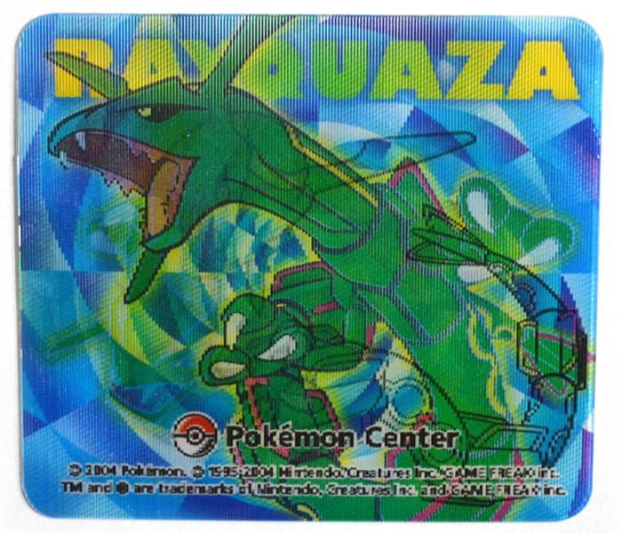 rayrayflipcard