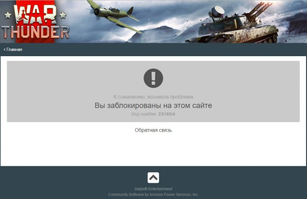Все карты в world of tanks распечатать