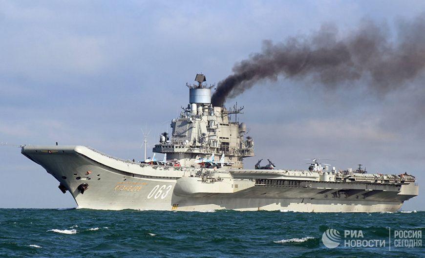 Адмирал Кузнецов.jpg