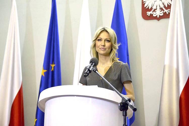 Магдалена Огурек