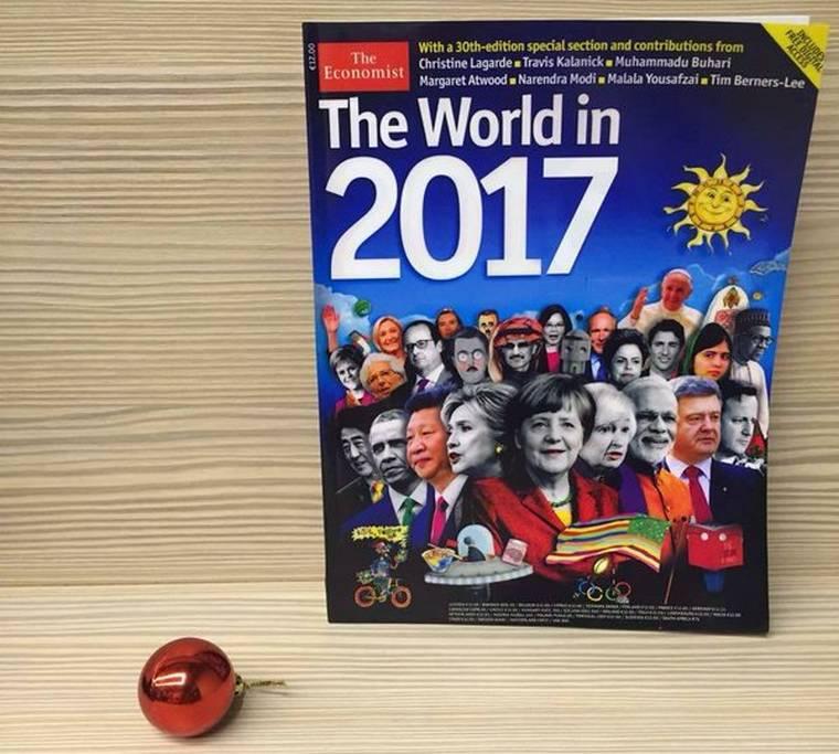 лже The Economist