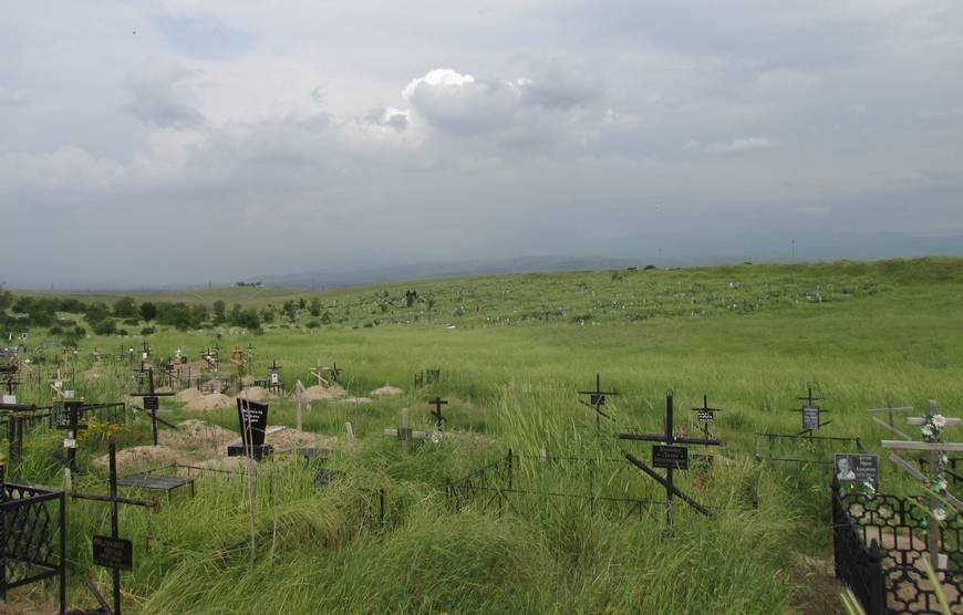 Русское кладбище в Чирчике