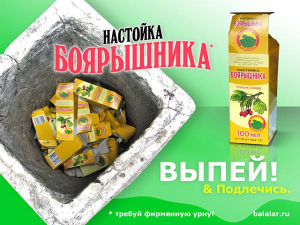 Медведев запретил продажу