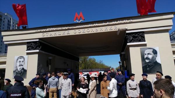 В Москве вывесили портреты Сталина и Кагановича.На очереди портреты Ежова и Берии?