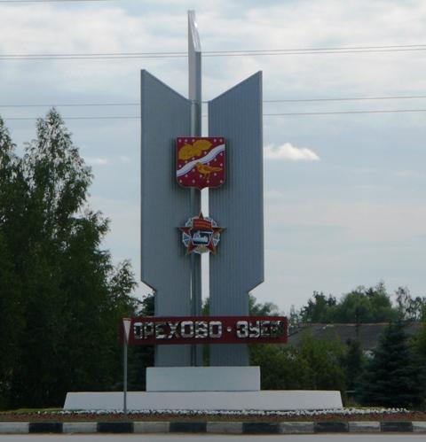 http://ic.pics.livejournal.com/orehov_ozuevo/36541666/4497/original.jpg