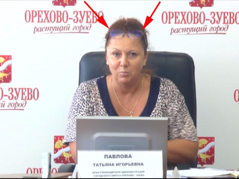 ОчкинаЛбу_павлова