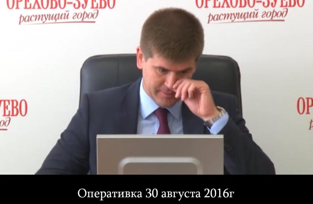 Панин_300816_оперативка