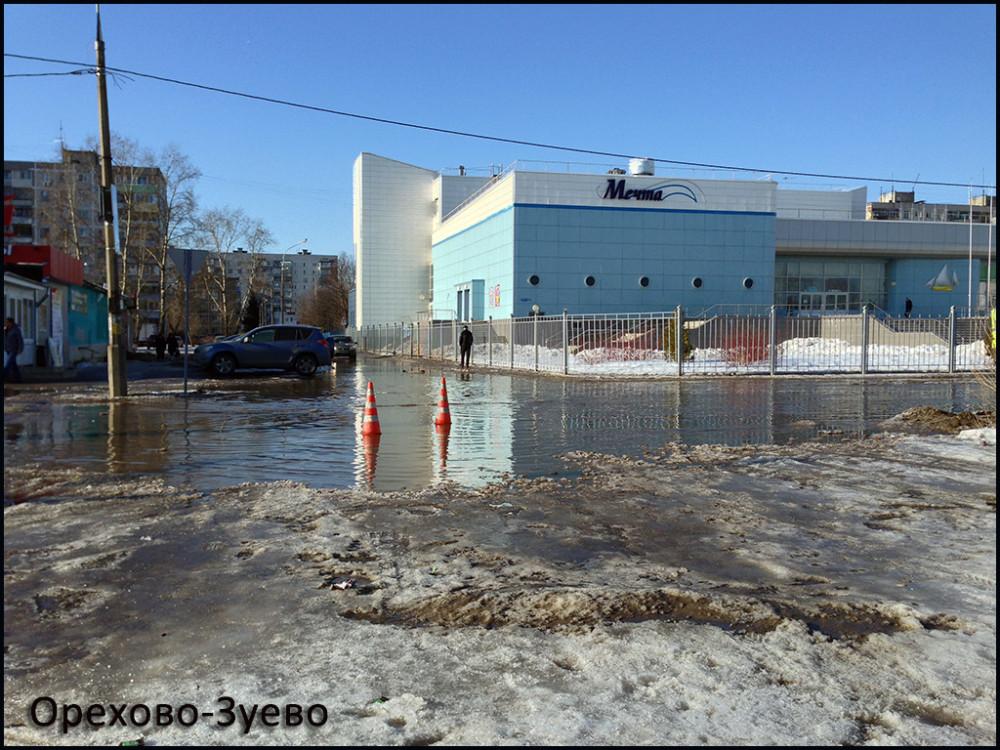 OZ_potop1_mar15