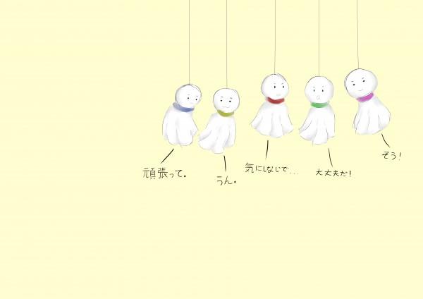 2015 02 02 arashi teru teru bouzu