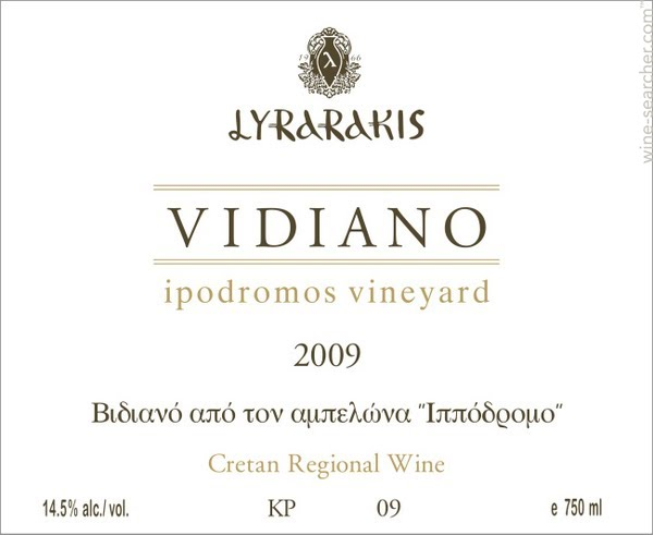 lyrarakis-ipodromos-vineyard-vidiano-crete-greece-10327124