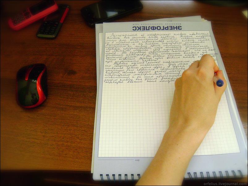 Как пишут левши?: orfelius — LiveJournal