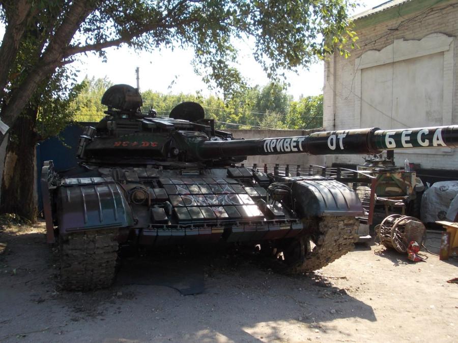 T-64B Bes1