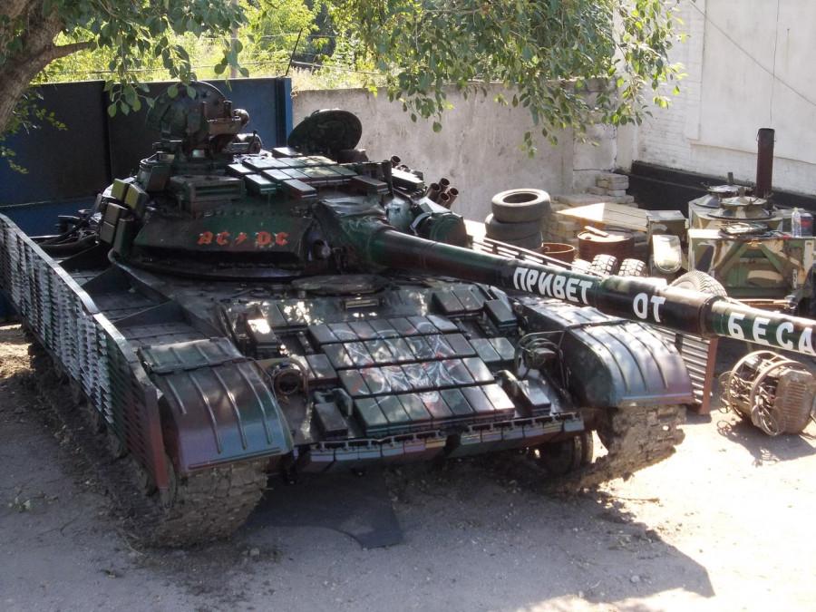 T-64B Bes3