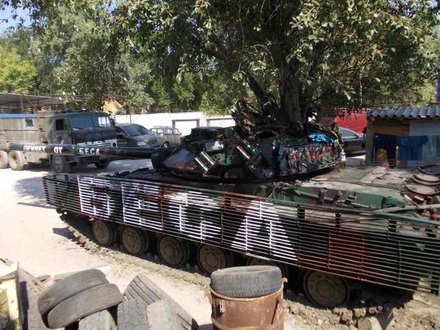 T-64B Bes4