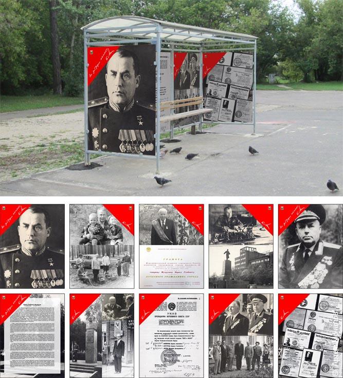 eJPGrazОстановка_пр-Музрукова_согласование_1
