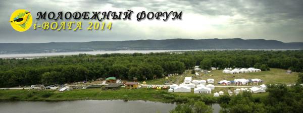 Форум i-Волга