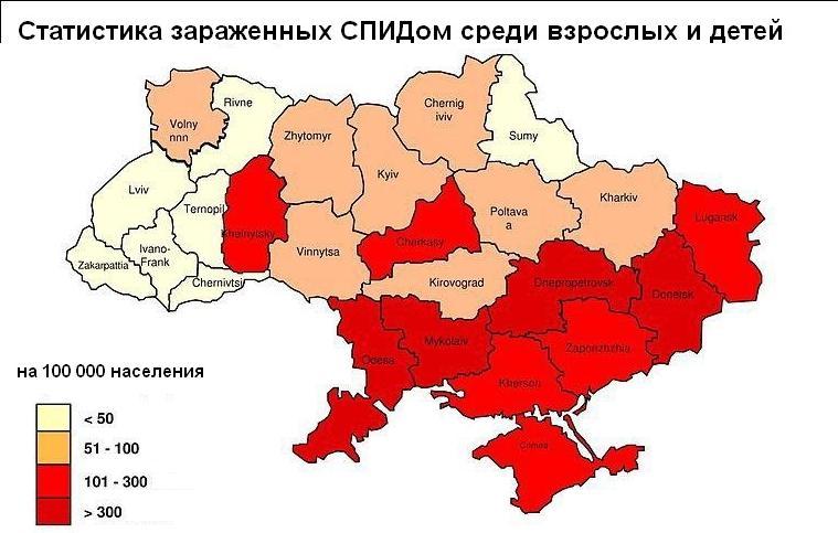 800px-Registered_HIV_prevalence_in_Ukraine(1)