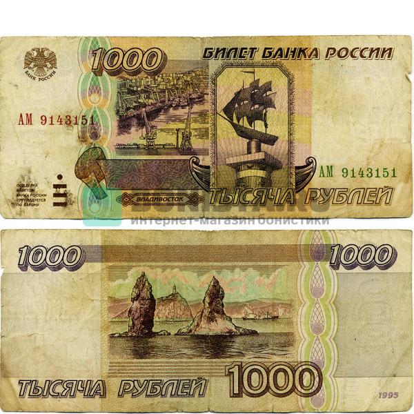 Киупюра1000