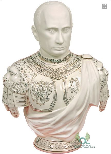 Putin Bust