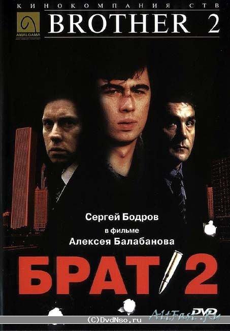 1232778325_brat-2