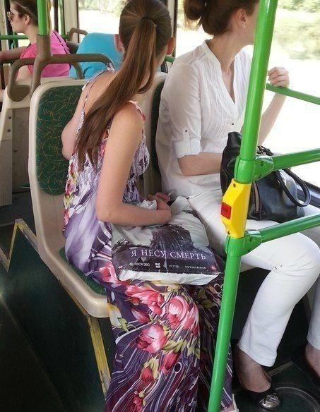 Автобусе в случайное знакомство