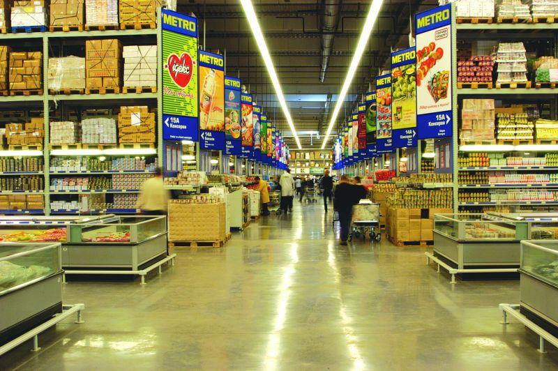Оплата продуктов и доставки - при получении заказа