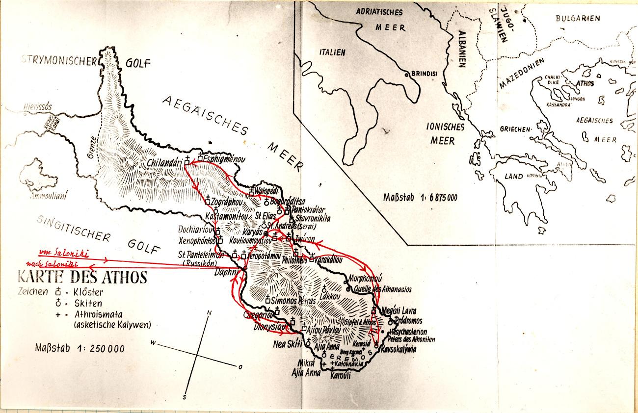 ATHOS-1941-(1)