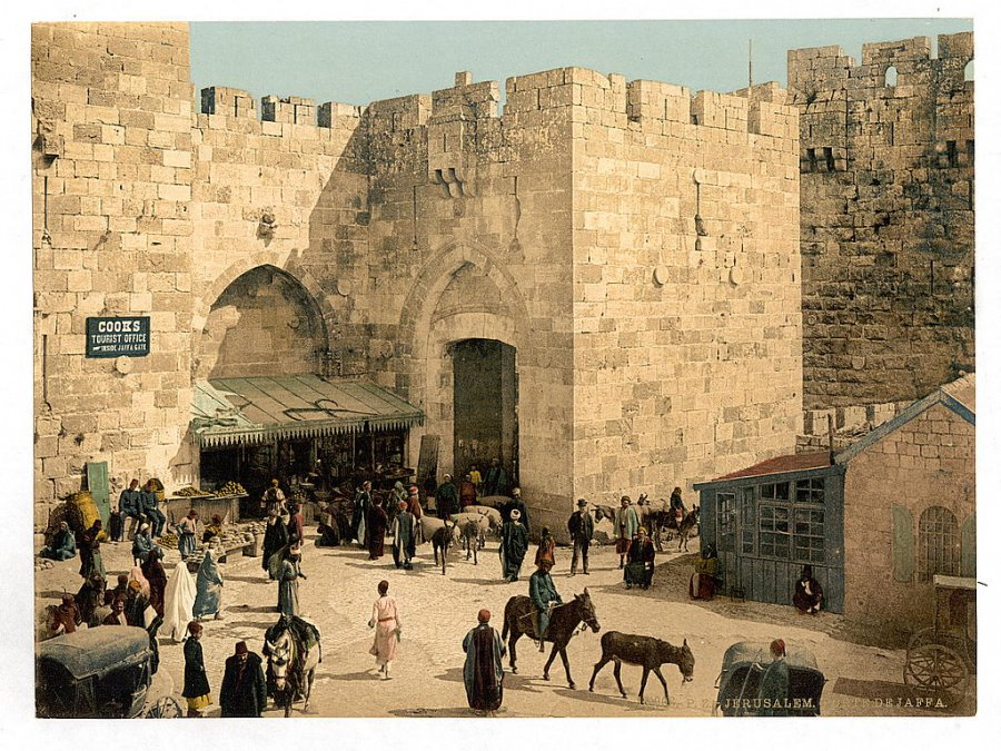the-jaffa-gate-jerusalem