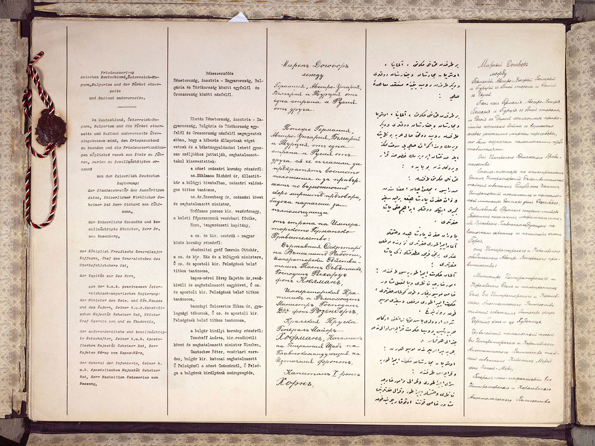 Traktat_brzeski_1918-1200