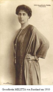 Виктория Федоровна