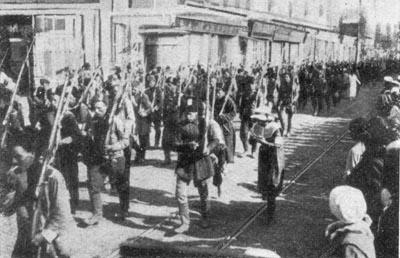 Екатеринодар 1918