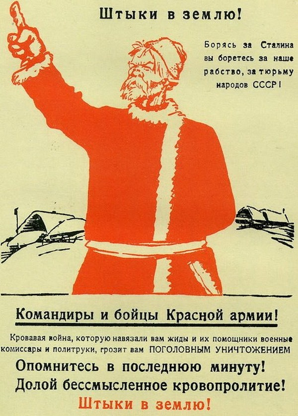 https://ic.pics.livejournal.com/orlov_ivan_v/60336504/61069/61069_original.jpg