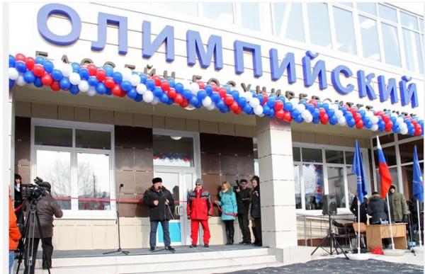 Единая Россия - спортивная Россия - здоровая Россия