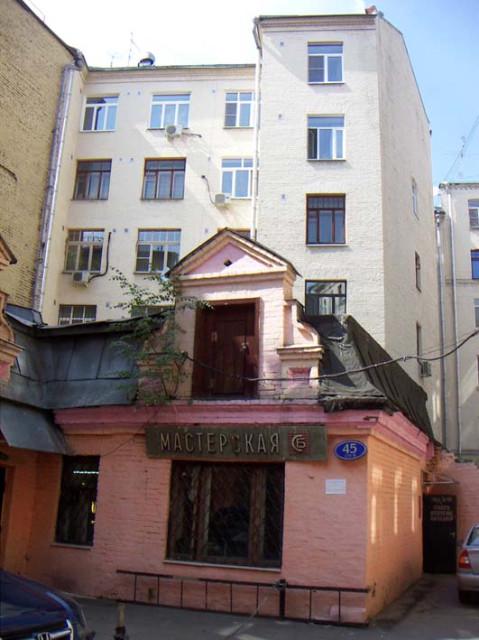 Аристарховский пер