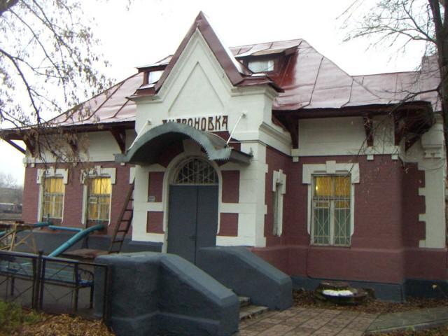 ст. Андроновка