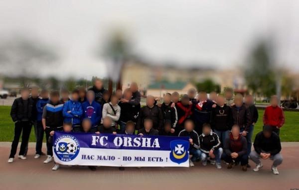 Орша-в-2011-году
