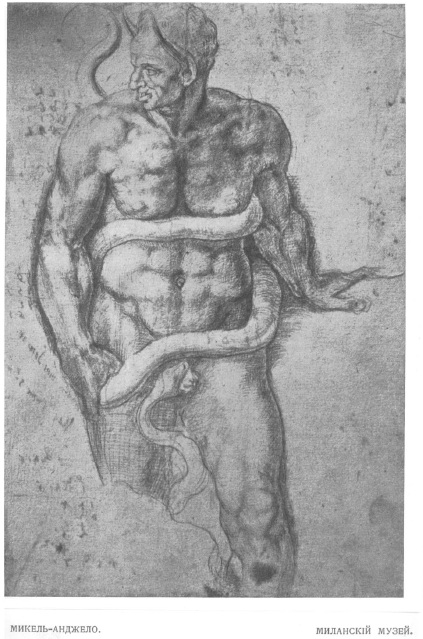 Автопортрет Микеланджело