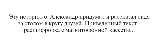 Мень1