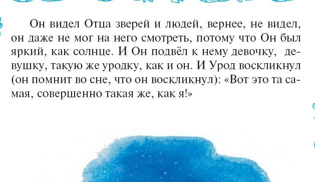 Мень2